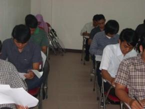 Pengumuman Ujian Saringan Masuk Gelombang III_E