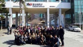 Foto Mahasiswa IWU ke Korea_E